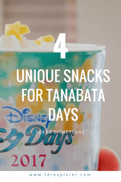 Tanabata Days Snack Reviews Tokyo Disneyland Pinterest