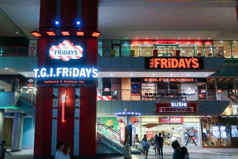 TGI Fridays Universal City Walk Osaka