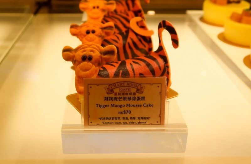 Tigger Dessert Chart Room Cafe Disney Explorers Lodge Hong Kong Disneyland