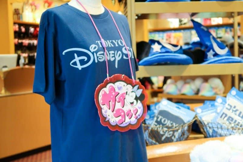 Tokyo Disney Resort T-Shirts