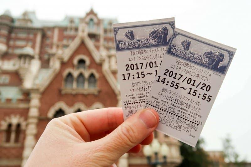 Tower of Terror FastPass Tokyo DisneySea