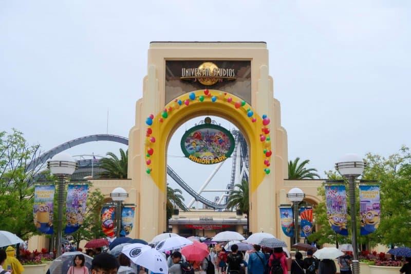 Universal Studios Japan Entrance Rainy Day