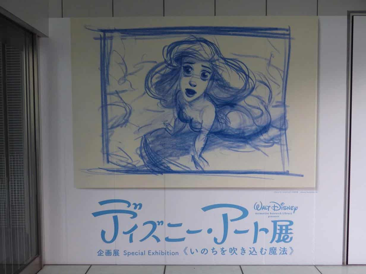 Art of Disney - Ariel