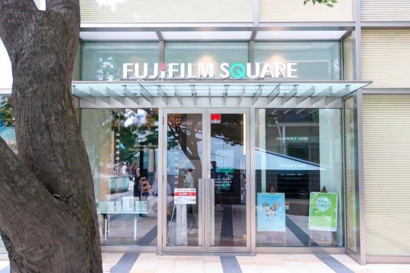Fujifilm Square Tokyo