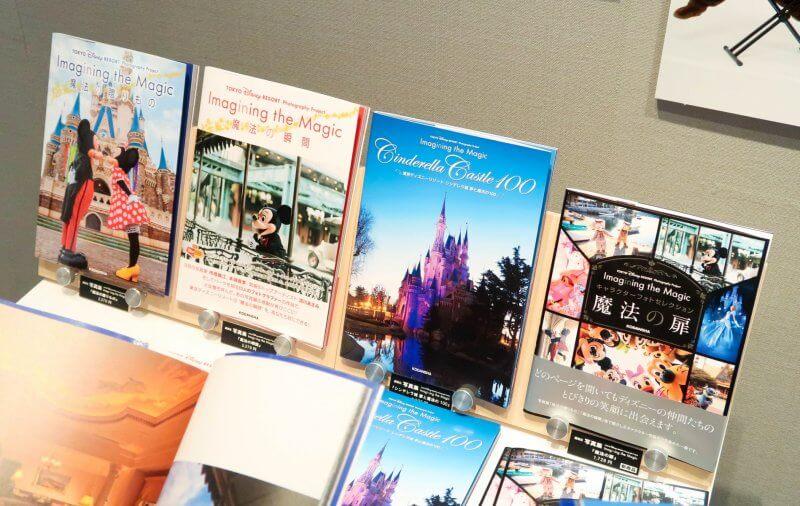 Imagining the Magic Photography Books