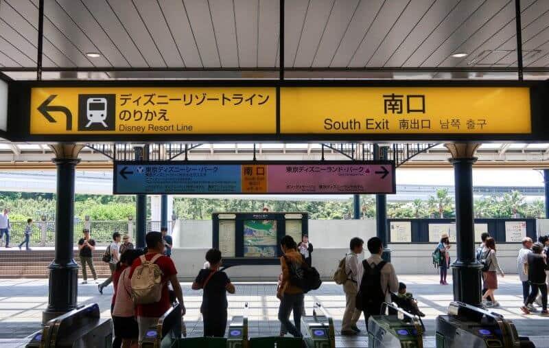 Maihama Station Ticket Gates