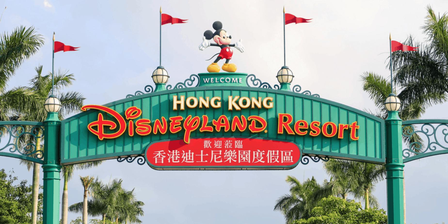 Our Best Hong Kong Disneyland Trip Planning Articles
