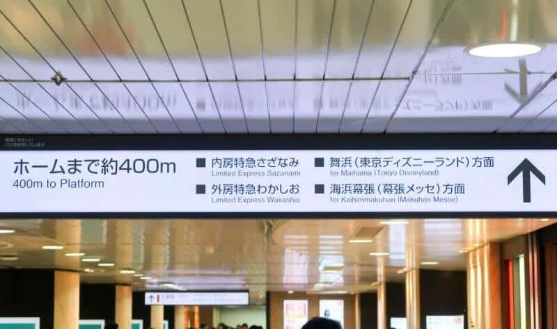 To Keiyo and Musashino Line Tokyo Station for Tokyo Disneyland