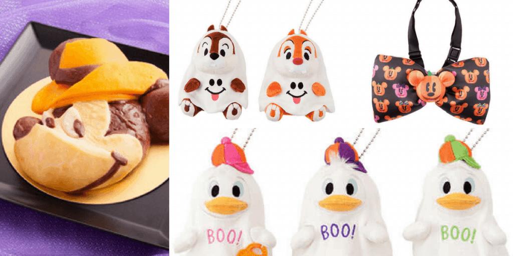 Tokyo Disney Resort Halloween 2017 Merchandise and Food Update