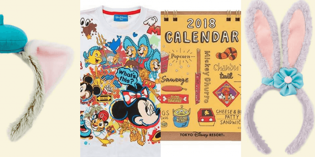 Tokyo Disney Resort Merchandise & Food Update September 2017