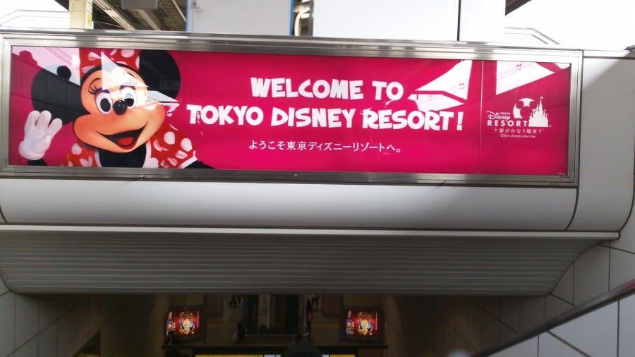 Tokyo DisneySea (June 12th, 2010)