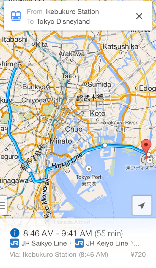 Google Maps is a lifesaver when touring the greater Tokyo area ...