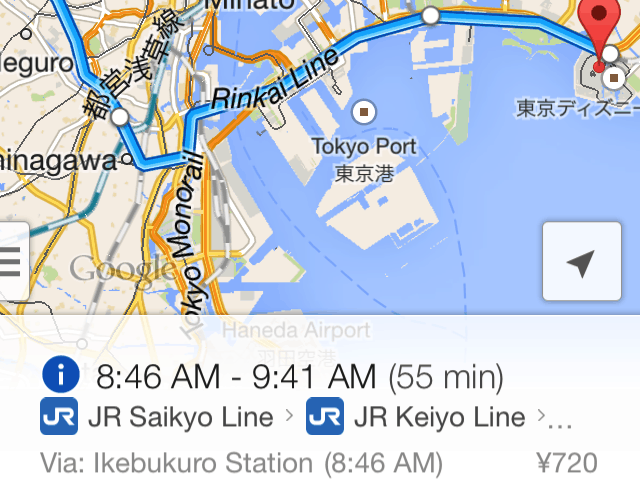 Google Maps is a lifesaver when trying to get around Tokyo. | TDR ...