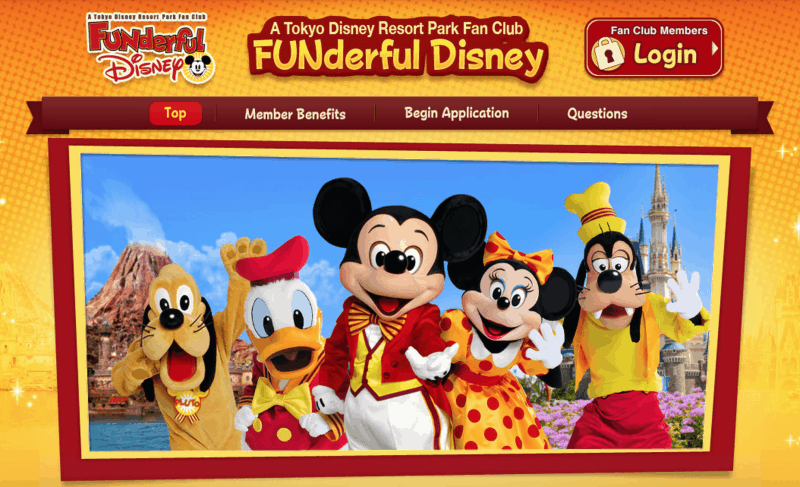 FUNderful Disney Fan Club Tokyo Disney Resort Discount Tickets