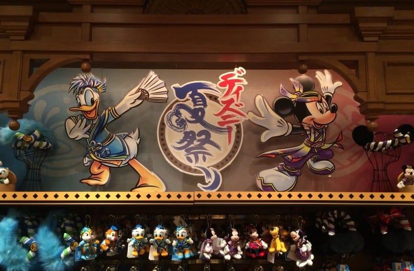 29 Must Buy Summer Merchandise at Tokyo Disneyland