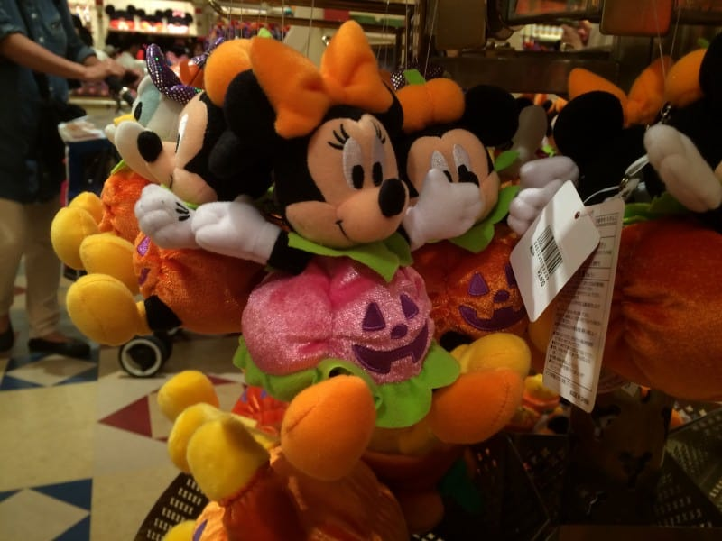 Minnie Mouse Pumpkin Plush