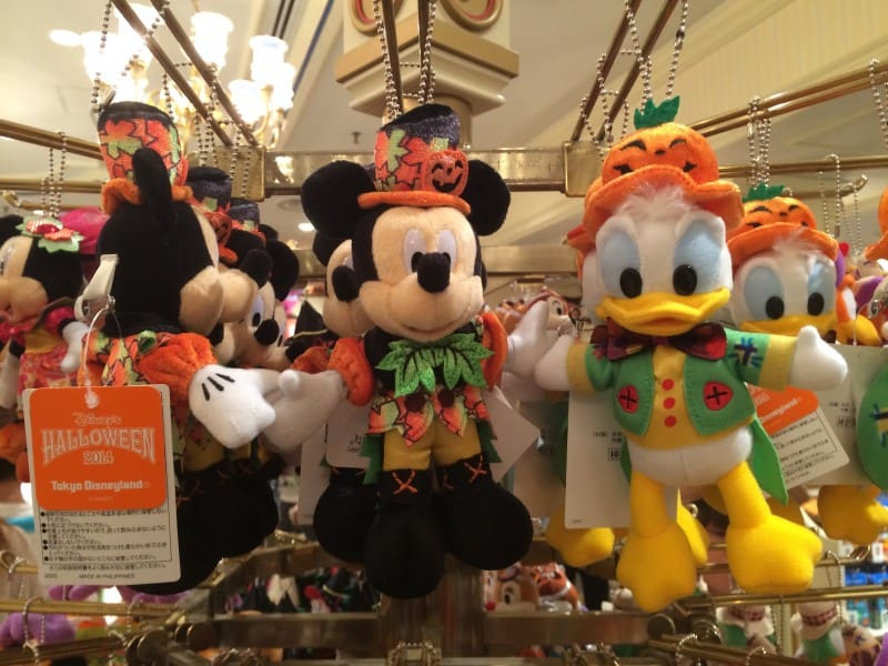 Happy Halloween Harvest Mickey Mouse Plush