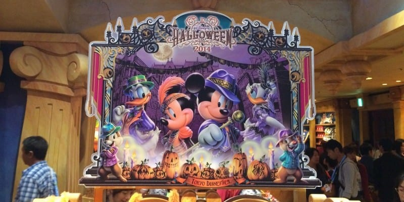 New York Halloween Follies at Tokyo DisneySea