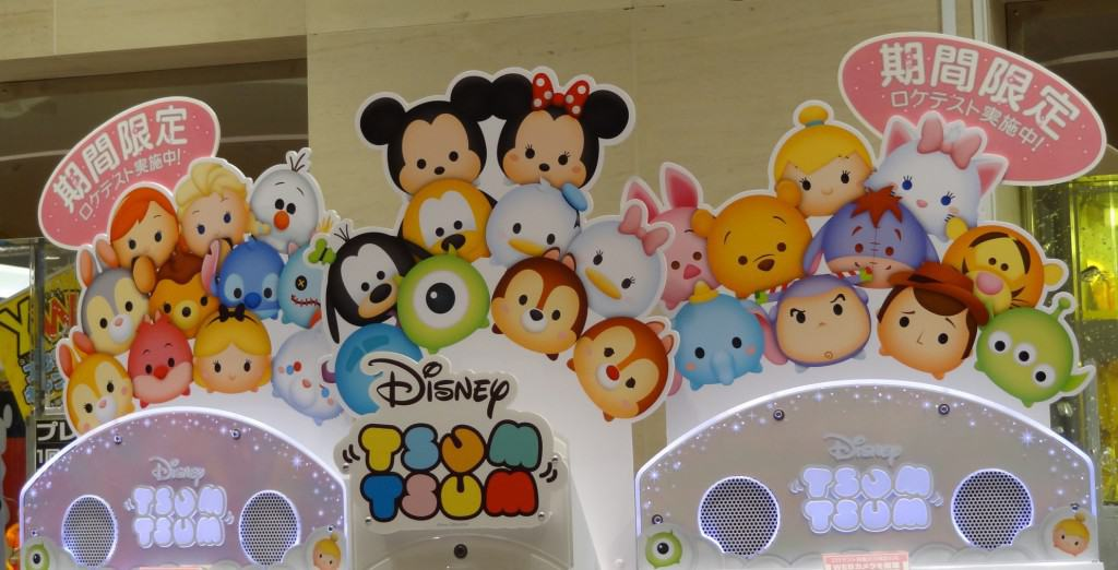 Tsum Tsum Arcade Machine Testing in Japan