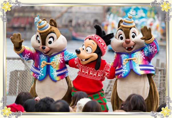 Chip 'N Dale and Max in Holiday Greeting from Seven Ports!