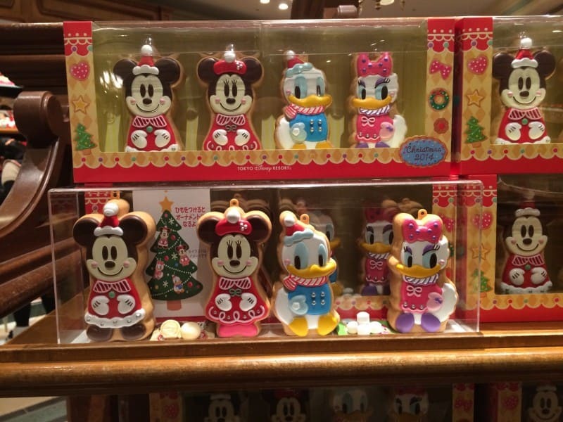 Mints Christmas Omiyage Gifts 2014
