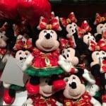 Christmas Fantasy 2014 Minnie Plush