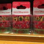 Tape Christmas Fantasy 2014