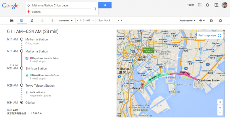 Google Maps is invaluable in helping plan travel routes around Tokyo.