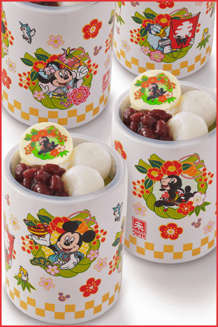 Special Souvenir Cup with Matcha (Green Tea) and White Chocolate Mousse Dessert