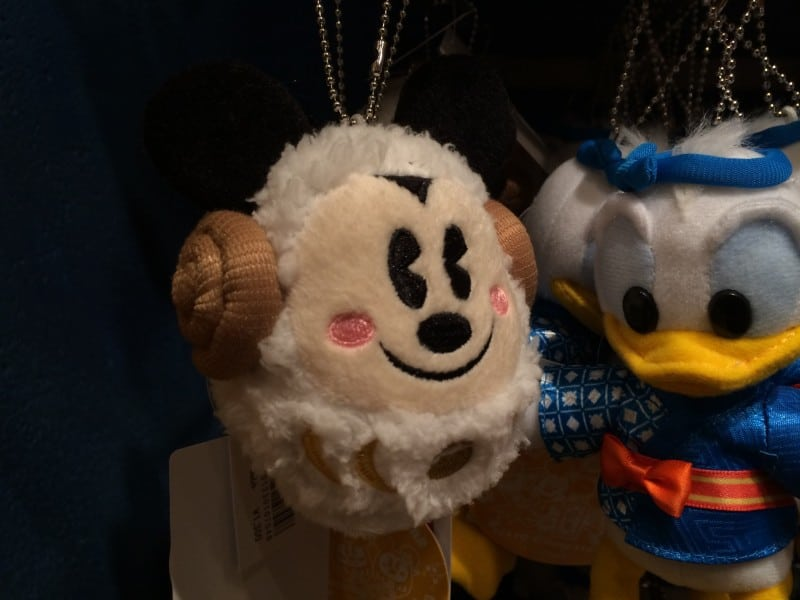 Mickey Lamb Keychain Plush New Years 2015 Tokyo Disney Resort