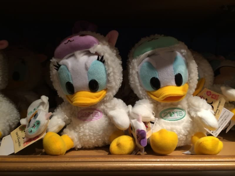 Donald and Daisy Lamb Plush New Years 2015 Tokyo Disney Resort