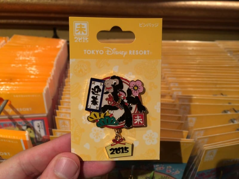 Danny the Lamb Pin New Years 2015 Tokyo Disney Resort
