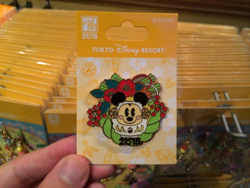 Mickey Pin New Years 2015 Tokyo Disney Resort