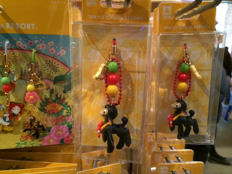 Danny the Lamb Phone Strap New Years 2015 Tokyo Disney Resort