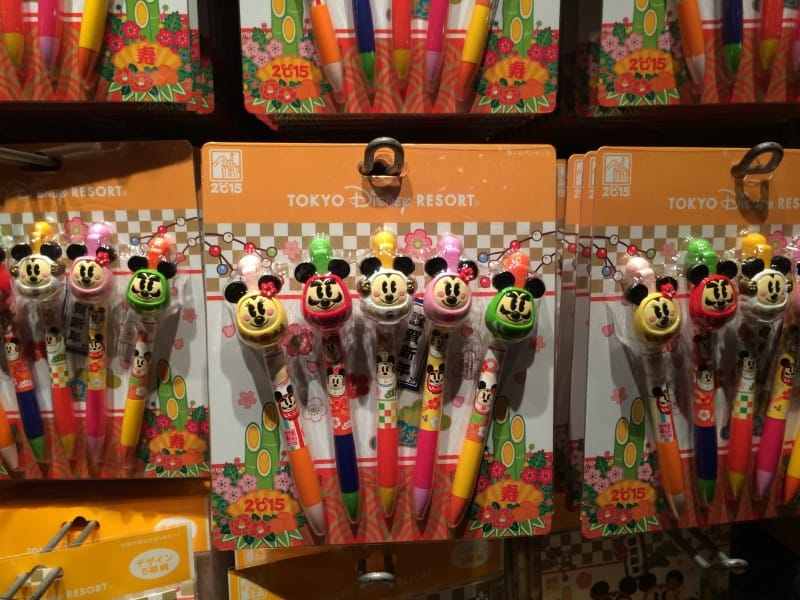 Pen Set New Years 2015 Tokyo Disney Resort
