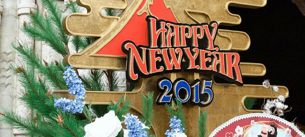 Experiencing New Years at Tokyo Disney Resort