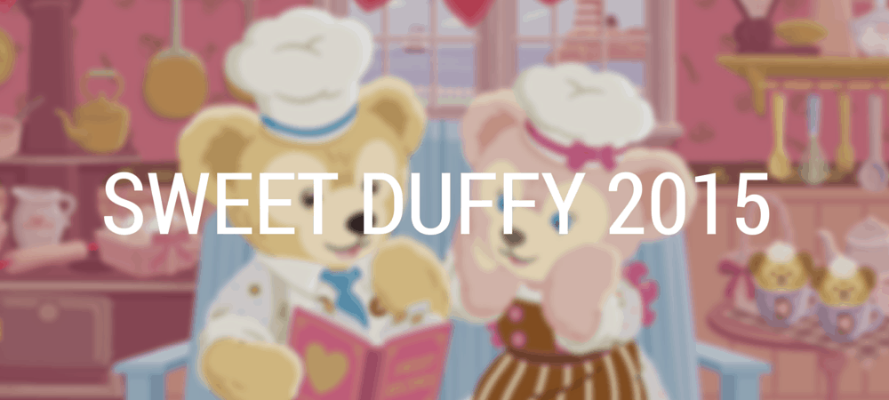 Limited Menu for Sweet Duffy 2015