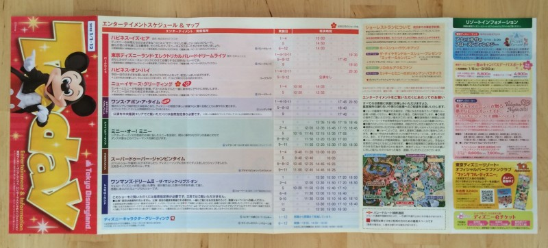 Tokyo Disneyland January 2015 Park Map Entertainment Schedule