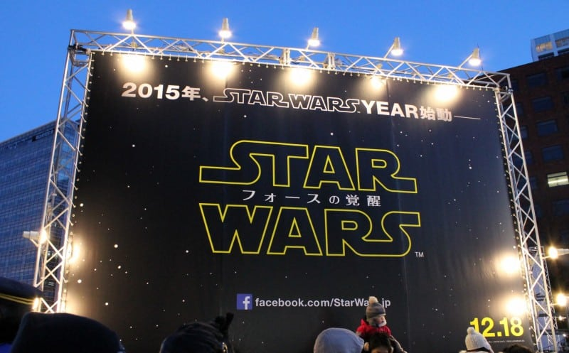 Star Wars Snow Sculpture Sapporo Japan Sign