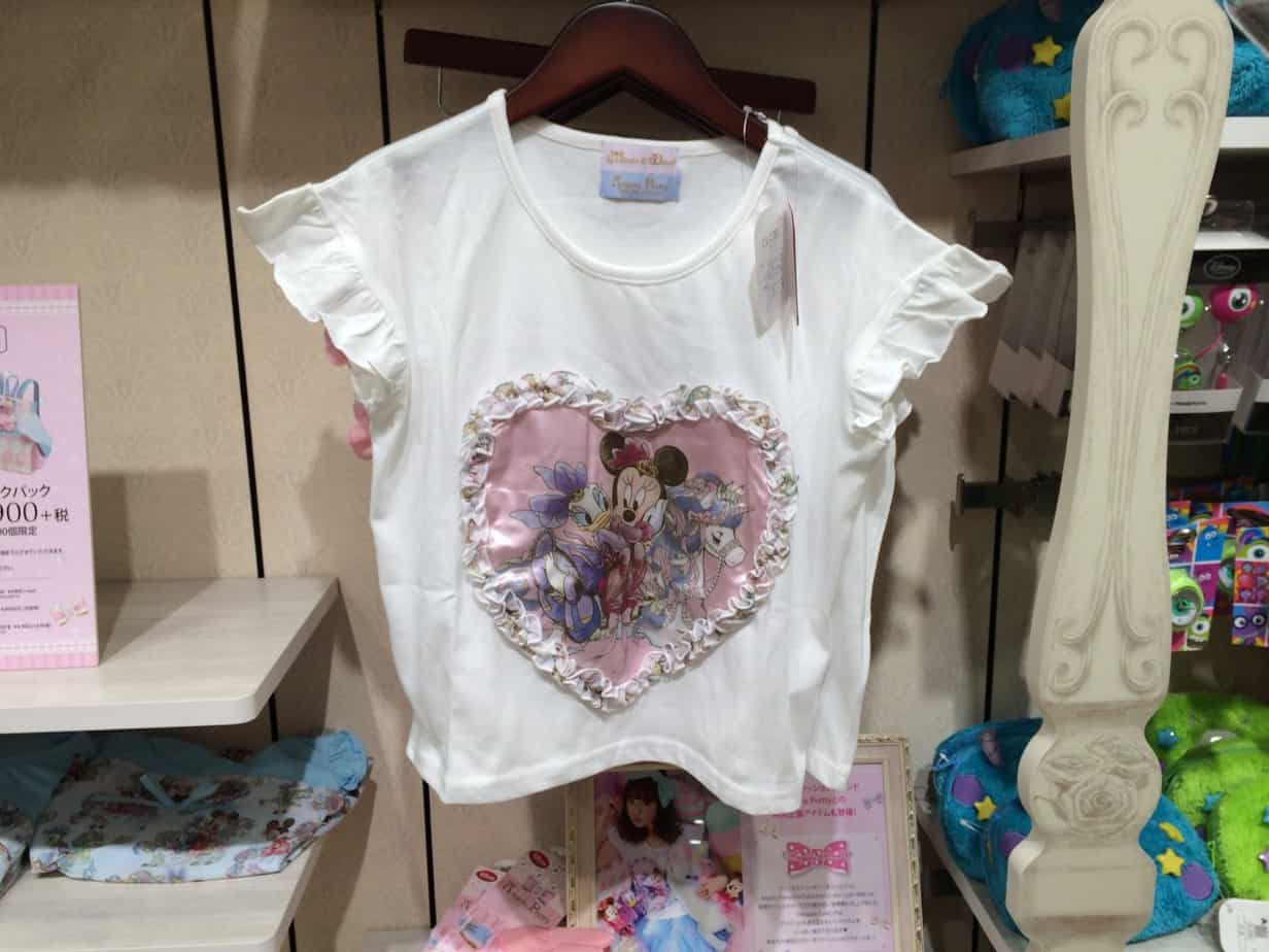 New Disney Store Tar ed Towards Women Opens