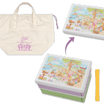 Duffy Lunch Box