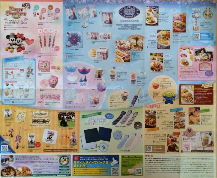 Park Map Tokyo Disneyland March 20th 2015 Unfolded