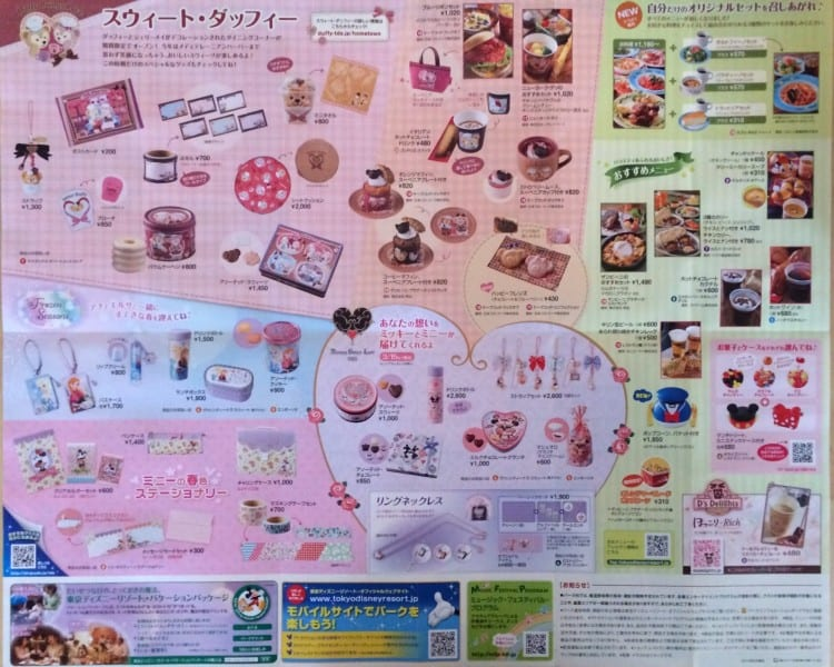 Park Map Tokyo DisneySea March 20th 2015 Unfolded