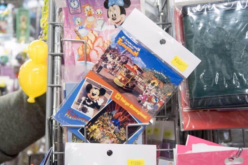 Postcard Nakano Broadway Tokyo Japan