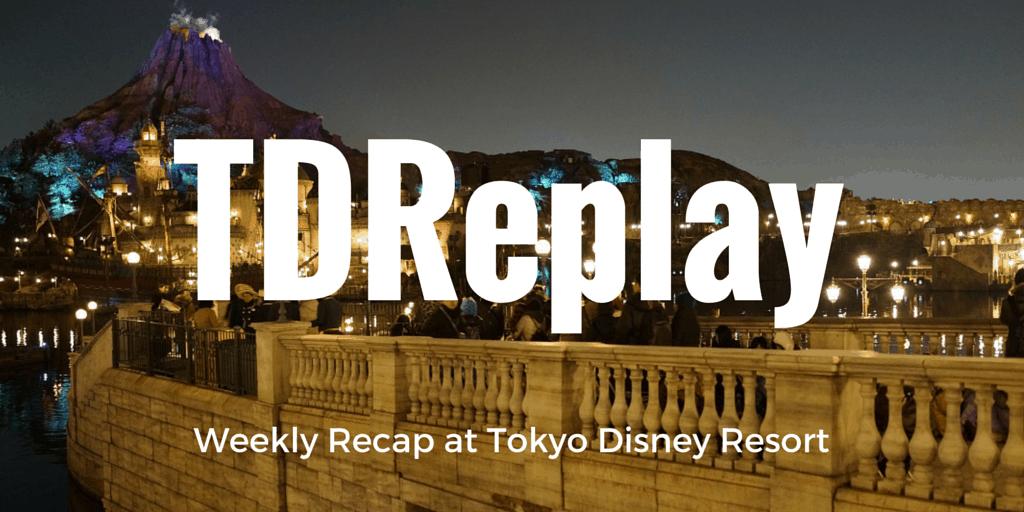 TDReplay for the Week of March 30th, 2015