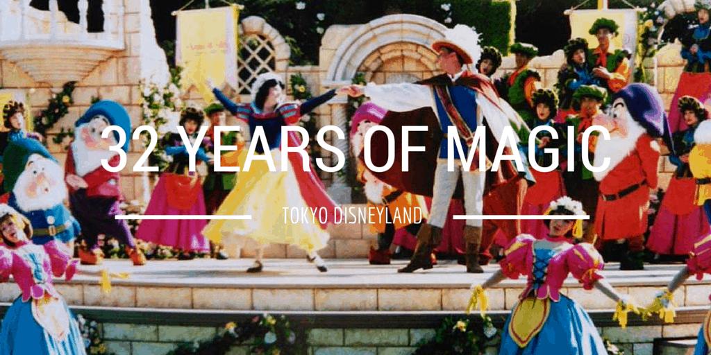 Tokyo Disneyland Celebrates 32 Years of Magic