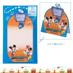 Memo Tokyo Disneyland 32nd Anniversary