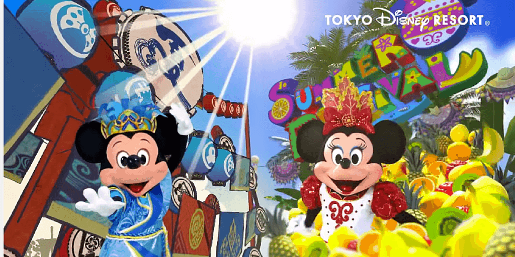 Disney's Summer 2015 Commercial for Tokyo Disney Resort