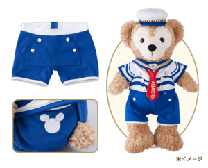 Duffy Trousers Costume 10th Anniversary