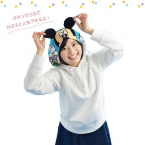 Mickey Mouse Head Towel